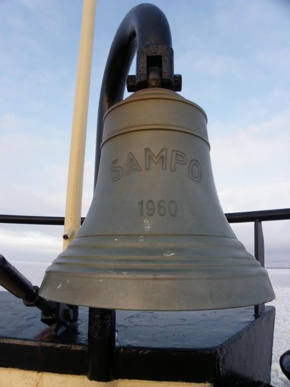 IMGP0499_Sampo-campana