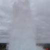 10.08: Circolo d'oro, Geysir