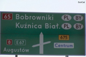 100_5070_cartello confine bielorussia.jpg