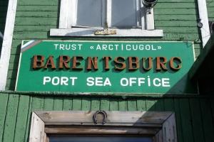 IMGP7270_Barentsburg