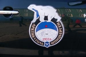 IMGP7291_Barentsburg