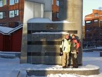 IMGP0594_Rovaniemi