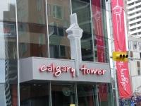 IMGP0621_Calgary_torre
