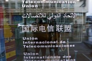 IMGP8524_ONU-Unione Telecomunicazioni
