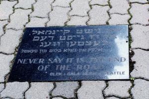 100_3705bis_ghetto ebraico_cimitero ebraico via opokowa.jpg
