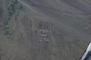 IMGP7725_Pyramiden_scritta su montagna
